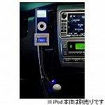 BRIGHTON FM Transmitter with Memory for iPod nano/WHITE BI-NFM2/WH