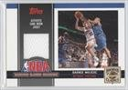 Darko Milicic Detroit Pistons (Basketball Card) 2005-06 Topps Target NBA Hardwood... by Topps
