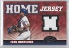 Ivan Rodriguez H Texas Rangers (Baseball Card) 2005 Leaf Home/Road Jersey #7H at Amazon.com