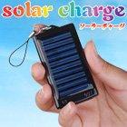 405 ソーラー式充電器(携帯電話・iPod・PSP・DS Lite対応)ソーラーチャージャー 太陽充電 色 ブラック