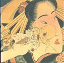 img - for Masami Teraoka book / textbook / text book