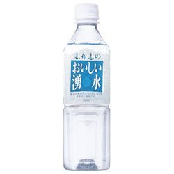 霧島湧水 志布志のおいしい湧水 500mlPET×24本入×(2ケース)