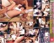 [栗田もも 北原梨奈 小室友里 三枝美憂 広末奈緒] 淫モラルブルマー狩り7時間スペシャル DVDコレクターズBOX