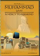Muhammad (pbuh): A Mercy to Mankind