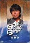 ��������� ������ ��촬 [DVD]