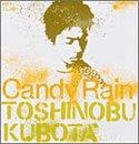 Candy Rain-久保田利伸