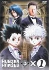 HUNTER×HUNTER GREED ISLAND (第2期)のアニメ画像