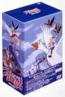 ニルスのふしぎな旅 TVシリーズ DVD-BOX2