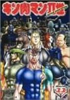 キン肉マンII世 Round.11 [DVD]