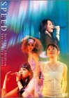 Save the Children SPEED LIVE 2003 [DVD]