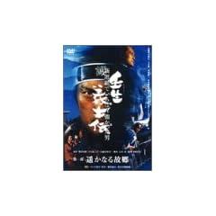 �p���`�m�` 4���g [DVD]