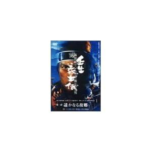 壬生義士伝の画像