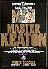 MASTERキートン (5) (ビッグコミックス)