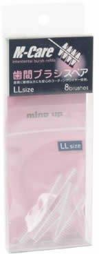 MーCare スペア歯間ブラシ LLサイズ 8本