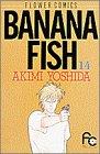 Banana fish 第14巻