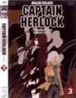 SPACE PIRATE CAPTAIN HERLOCK OUTSIDE LEGEND ~The Endless Odyssey~3nd VOYAGE はるかなるヌーの呼び声 [DVD]