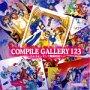 Compile Gallery 123~ぷよぷよ-そして魔導物語へ~