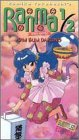 Ranma 1/2 - Hard Battle, Vol. 2: Dim Sum Darling [VHS]