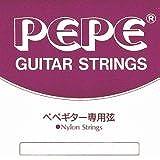 ARIA PPS-1000B PEPE Guitar Strings ペペギター専用弦