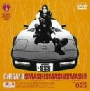 SMASH! SMASH! SMASH!-CHISATO LIVE AT BUDOKAN 1999- [DVD]