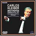 交響曲第7番・第4番 [DVD]