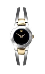 Movado Women's Amorosa watch #0604760