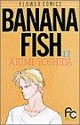 Banana fish 第11巻
