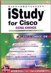 iStudy for Cisco CCNA CHOICE