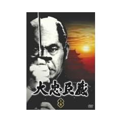 �咉�b�� �㊪ [DVD]