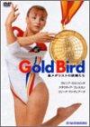 Gold Bird 金メダリストの妖精たち [DVD]