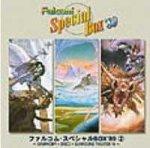 ファルコム スペシャルBOX'89(2)