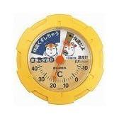 エンペックス 家族de快適計 ハムスター専用温度計 CM-6454
