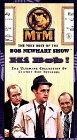 The Very Best of the Bob Newhart Show: Hi Bob! [VHS]
