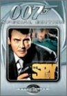 007/私を愛したスパイ〈特別編〉 [DVD]