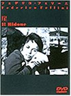 崖 [DVD] 北野義則ヨーロッパ映画ソムリエのベスト1958年