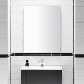 Superb Kohler K 99010 Na Verdera Medicine Cabinet 40 Inch X 30 Download Free Architecture Designs Sospemadebymaigaardcom