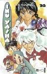 echange, troc Rumiko Takahashi - Inu Yasha 26
