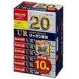 日立マクセル オーディオテープ、ノーマル/タイプ1、録音時間20分、10本パック UR-20L 10P(N)