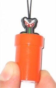 Nintendo Super Mario Bros. Piranha Plant Cell Phone Charm Keychain