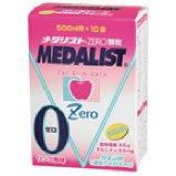 メダリスト ZERO(ゼロ) リンゴ風味 (500ml用x10袋入り) 1箱