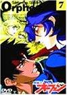 魔術士オーフェン Vol.7 [DVD]