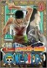 ONE PIECE フォースシーズン・アラバスタ・激闘篇 piece.4 [DVD]