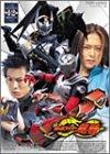 仮面ライダー龍騎 Vol.12 [DVD]