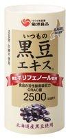 菊池 黒豆エキス (サラサラ)ゴールド 150ml
