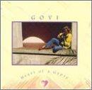 Heart of a Gypsy (Audio Cassette)