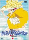 MAROKO 麿子[DVD]