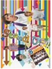 Stand UP!!(2) [DVD]