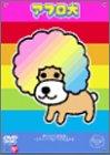 アフロ犬 [DVD]