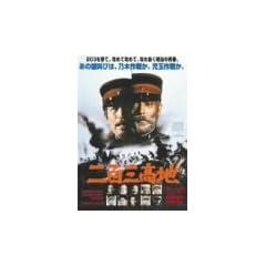 ��S�O���n [DVD]