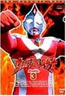 ウルトラマンダイナ(3) [DVD]